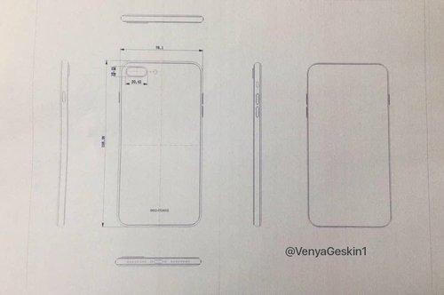 iPhone 7S Plus / fot. VenyaGeskin1