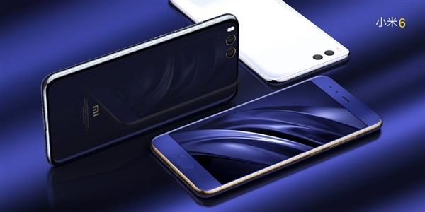 Xiaomi Mi6 / fot. Xiaomi