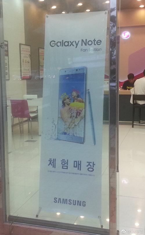 Fot. Telefoonabonement, Weibo