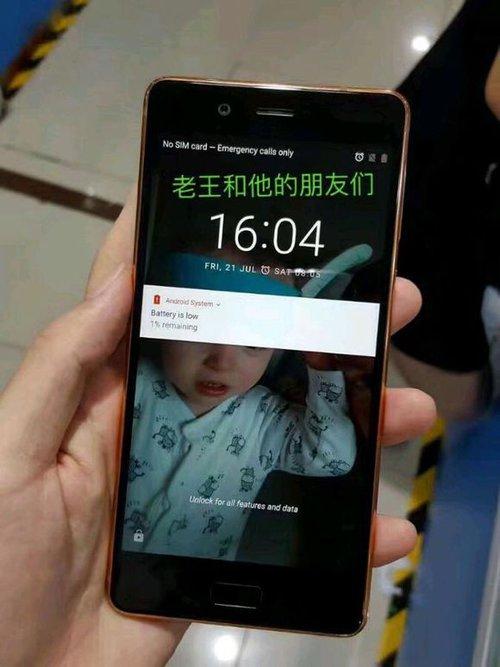 Tak wygląda ,,standardowa'' Nokia 8 / Fot. Baidu