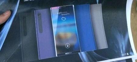 Nokia 8? / fot. CNMO