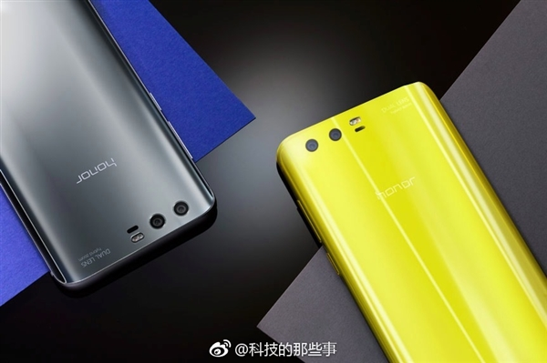Huawei Honor 9/fot. Playfuldroid