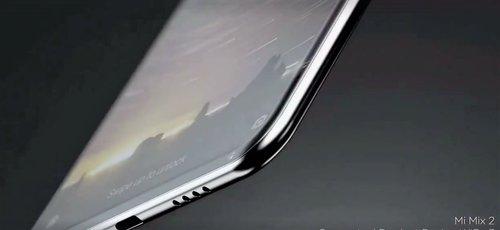 Xiaomi Mi Mix 2/ Fot. Phillippe Starck