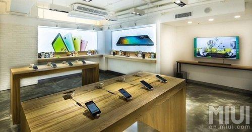 Xiaomi Mi Store/ fot. EN. MIUI