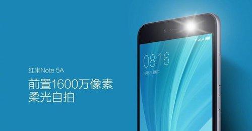Xiaomi Redmi Note 5A/ fot. Xiaomi