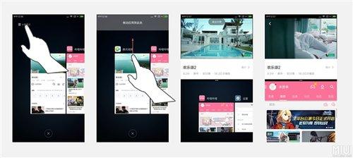 Tryb dzielonego ekranu MIUI 9/ fot. Xiaomi