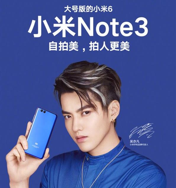 Xiaomi Mi Note 3/ fot. Weibo