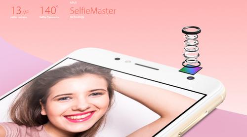 ASUS Zenfone 4 Selfie Lite/ fot. ASUS