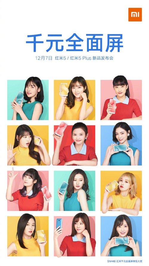fot. Xiaomi, Weibo