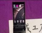 Samsung W2018, czyli smartfon z klapką na wideo