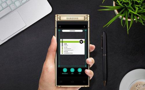 Samsung-W2018-1514396344-0-0