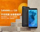 Lenovo K320t - wąskie ramki i niska cena, ale specyfikacja mogłaby być lepsza