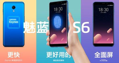 Meizu M6S/ fot. Meizu