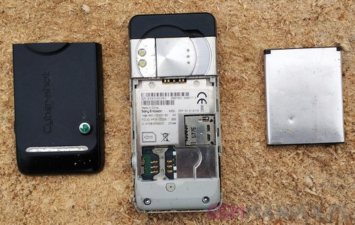 Sony Ericsson K550i / fot. gsmManiaK
