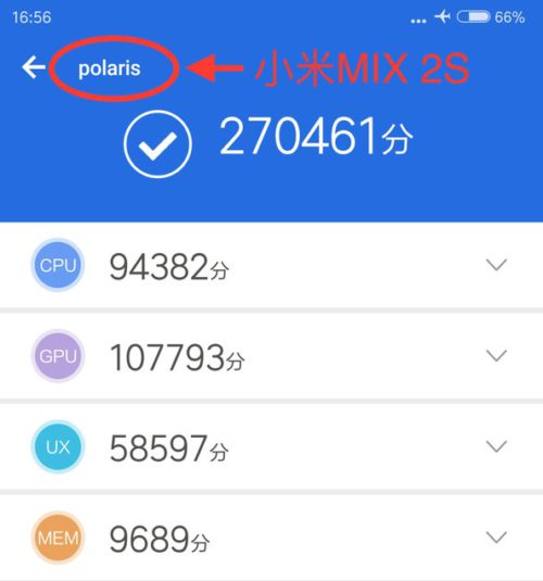 Xiaomi Mi Mix 2s ze Snapdragonem 845 w AnTuTu 7 / fot. @UniverseIce