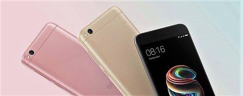 Xiaomi Redmi 5A sprzedaje się rewelacyjnie / fot. Xiaomi