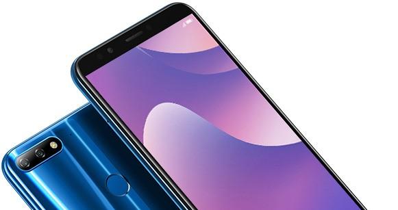Huawei Y7 Prime (2018)_5