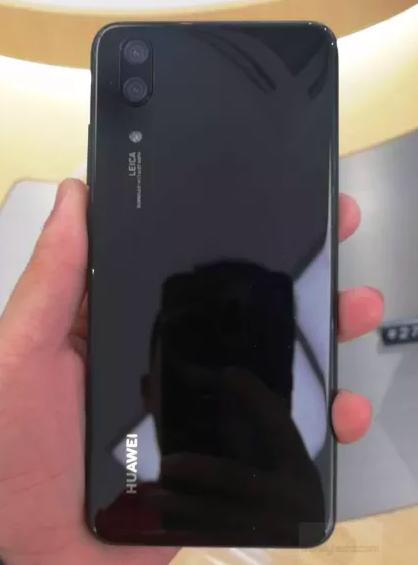 Huawei P20/ fot. gsmarena
