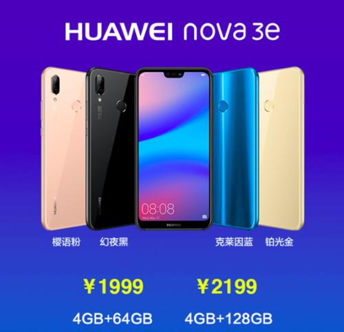 Huawei Nova 3E/ fot. Huawei