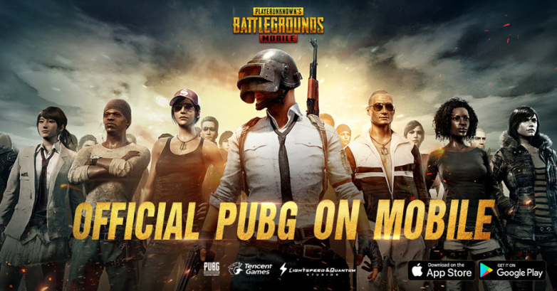 pubg-mobile-header-nat-games