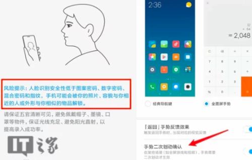 FaceID w Xiaomi Mi Mix 2S/ fot. Xiaomi