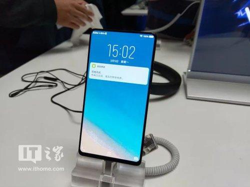 Takich smartfonów jak Vivo APEX chciałbym w Europie jak najwięcej / Fot. ITHome