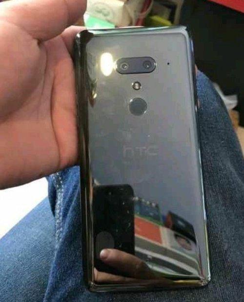 HTC U12+/ fot. SlashLeaks