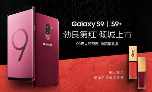 Czerwony Samsung Galaxy S9