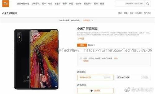 Xiaomi Mi7 cena