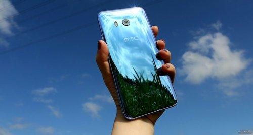 HTC U11 - świetny, ale słabo reklamowany / fot. producenta