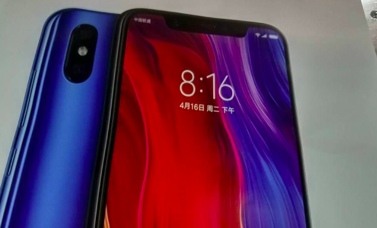 Xiaomi Mi 8/fot. gizmochina