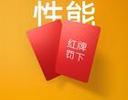 Xiaomi Mi Pad 4. Tablet dla graczy z ekranem 18:9