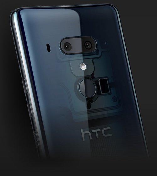 fot. HTC U12+ / materiał partnera