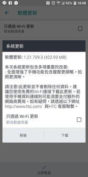 fot. Twitter Chengming Alpert