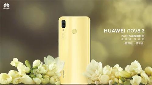 Huawei nova 3_2