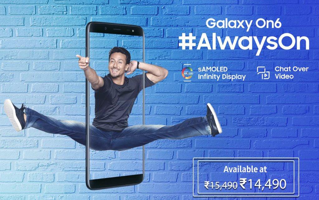 Samsung Galaxy On6_2