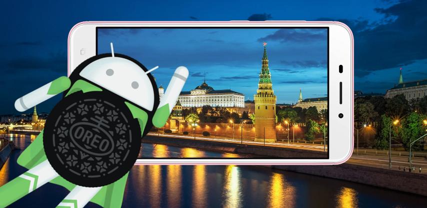 Zenfone 3 Max, Android 8.1 Oreo