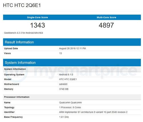 HTC U12 Life w Geekbench / fot. MySmartPrice