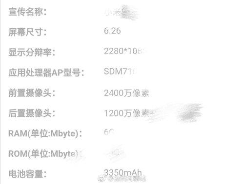 Fot. Weibo
