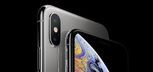 iPhone Xs / fot. Apple