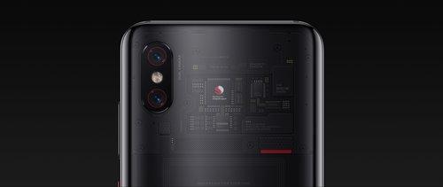 Mi 8 Pro będzie w jednej wersji podobny do Mi 8 EE / fot. Xiaomi