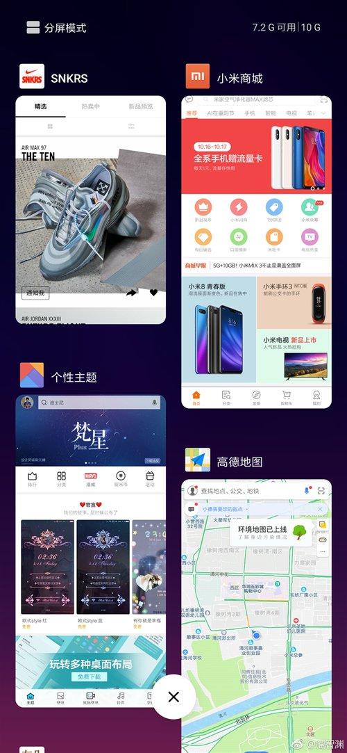 10 GB RAM w Mi Mix 3 - dla niedowiarków ;) / fot. Weibo