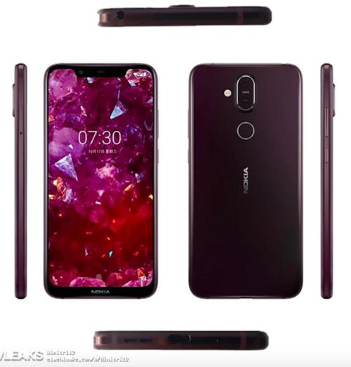 Nokia X7/fot. SlashLeaks