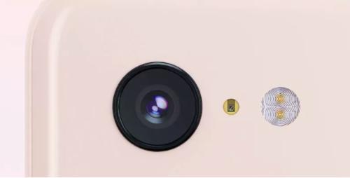Google Pixel 3/fot. Google