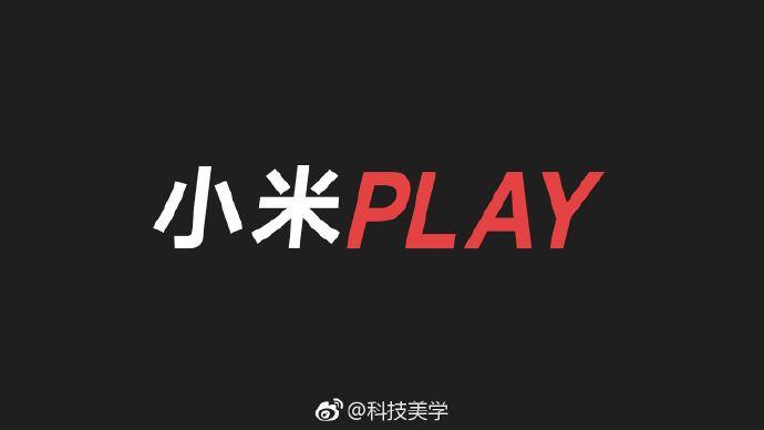 fot. Playfuldroid, Weibo