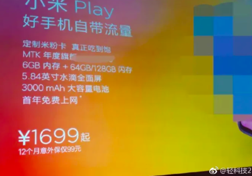 Xiaomi Mi Play/fot. gizmochina