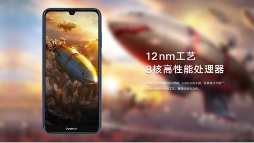 Honor Play 8A / fot. Honor