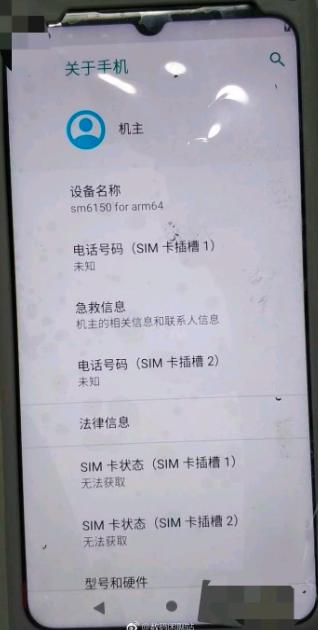 Meizu Note 9/ fot. gizmochina