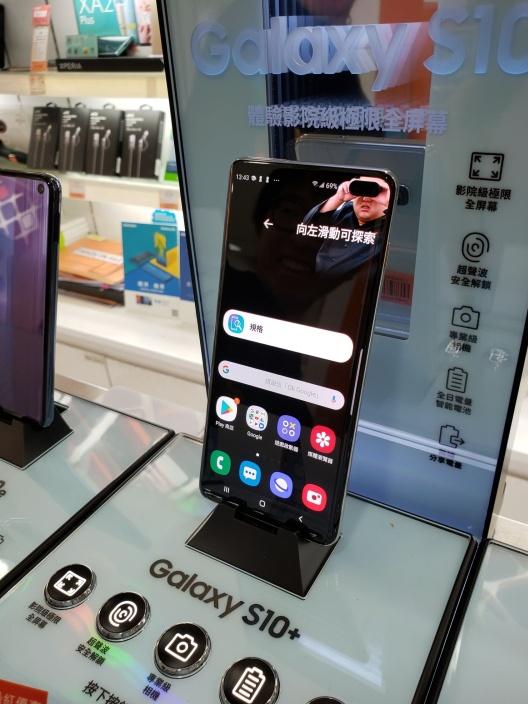 Dziurkę w ekranie Galaxy S10 da się lubić! Spójrzcie tylko na tapety
