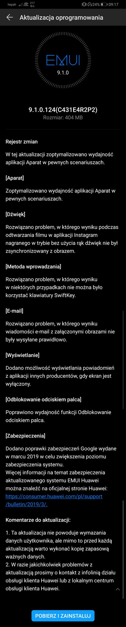 Screenshot_20190329_091722_com.huawei.android.hwouc